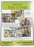 Bible Story Cards 5 Panel Set - Jesus King Of Kings