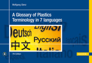 Hanser Gardner A Glossary of Plastics Terminology in 7 Languages 7E - 500-5