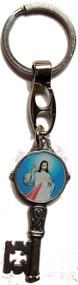 LLavero llave del cielo del Senor de la Divina Misericordia