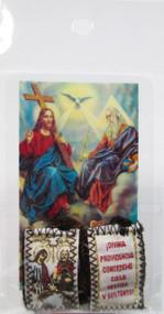 161.0243 Escapulario De la Divina Providencia