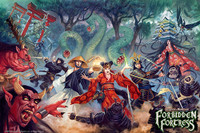 SOBS Forbidden Fortress Poster/Art Print
