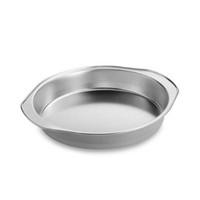 """Kaiser Basic 9"""" Round Cake Pan"""