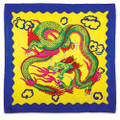 24 Inch Dragon Silk by Alberto Sitta Magic (Yellow)