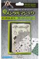 Dream Psychometry by Tenyo Magic