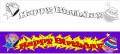 Birthday Banner Silk Set for Magic Tricks