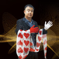 Glove Heart Streamer by JL Magic