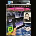 Constellation Cards by Tenyo Magic