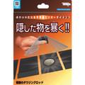 Miracle Dowsing Rods by Tenyo Magic