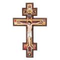 """PT10487 - 12"""" Byzantine Crucifix"""