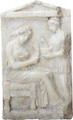 "YTC8813 - 15.5"" long Tombstone Stele of Glykylla"