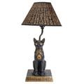 """PT13974 - 18"""" Bastet Lamp"""