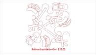 Railroad symbols e2e