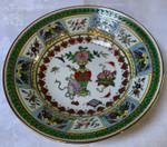 Jingdezhen Soup/Pasta Plate