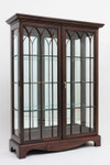 Laurel Crown Georgian Curio Cabinet