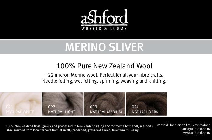 ashford-merino-natural-chart.png