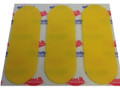 Master Momentum Bowling Tape - Yellow
