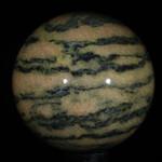 Ballarat Sphere #5317