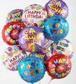 Air-Rangement - 1 Dozen Balloons