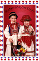 Mother's Day Cards ~ Croatian Boy and Girl