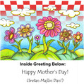 Mother's Day Cards ~ Designed by Kresimir Bajsić - Flowers & Grb Sky