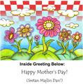 Mother's Day Cards ~ Designed by Kresimir Bajsić - Flowers & Grb Sky