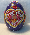 """Large Ceramic Free-Standing (3.5 in) Easter Eggs, Hand-Painted in and Imported from Croatia: NEW for 2021 with """"SRETAN USKRS!"""" (Purple)"""