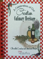 "Croatian Cookbook ~ ""A Celebration of Our Croatian Culinary Heritage"" by the Croatian American Women's Club of Los Angeles: ONE AVAILABLE! SOLD!"