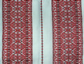 **(3C) Table Runner, Woven Geometric Folk Pattern: Imported from Croatia! NEW! 14 in x 55 in (35 cm x 140 cm) DISCOUNTED PRICE!  RE-STOCKED!