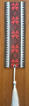 BOOKMARKS, Handmade with Woven Textiles from Croatia! (Black-Red with White Tassel): NEW!