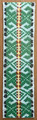 *BOOKMARKS,  Handmade with Woven Textiles from Croatia! (Green): NEW!