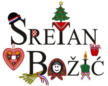 """Sretan Božić"" graphic on the front of apron."
