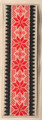 *BOOKMARKS, Handmade with Woven Textiles from Croatia! (Red Snowflake): NEW!