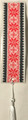 BOOKMARKS, Handmade with Woven Textiles from Croatia! (Red Snowflake with White Tassel): NEW!