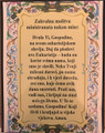 **FRAMED ~ Croatian Prayer for Altar Boys and Girls, Imported from Croatia