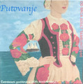 "****CD ~ Od Srca Adult Tamburitzans ~ ""Journey"" (Putovanje): 40th Anniversary: RE-STOCKED!"
