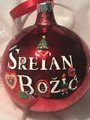"*Ornament, ""Sretan Božić"" 2018 in RED! Hand-Painted and Imported from Croatia: NEW! SOLD!"