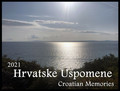 "2021 CROATIAN CALENDAR (11 x 17 Wall) ""Hrvatske Uspomene"" (Croatian Memories) NEW!"