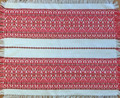 **(3C) PLACEMATS, Woven Geometric Folk Pattern: Imported from Croatia! 15 in x 18 in,  DISCOUNTED PRICE! NEW!