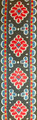*BOOKMARKS, Handmade with Woven Textiles from Croatia! (MultiColor): NEW!