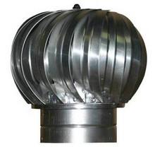 Low Profile Turbine Ventilator (8 Inch Aluminum)
