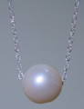 Simple Elegance Pearl Chain