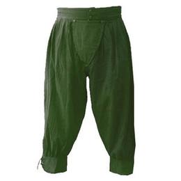 Codpiece Pants