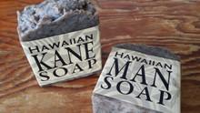 Hawaiian Man Soap