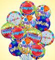 Dozen Congrats Balloon Bouquet