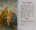 Holy Family Catholic Prayer Card