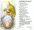 Confirmation Prayer Girl Laminated Holy Card