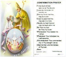 Confirmation Prayer Girl Laminated Holy Card Our Daily