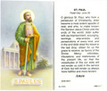 St Paul Laminated Holy Card