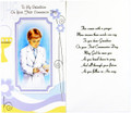 To My Grandson Communion Card
