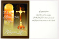 On The Anniversary of Your Religious Life Greeting Card